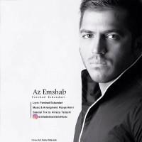 Farshad-Eskandari-Az-Emshab