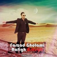 Farzad-Gholami-Refighe-Ashegh