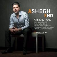 Farzam-Rad-Ashegh-Sho