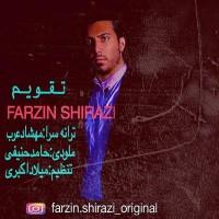 Farzin-Shirazi-Taghvim