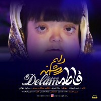 Fatemeh-Delam-Roshaneh