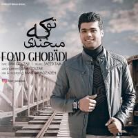 Foad-Ghobadi-To-Ke-Mikhandi