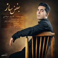 Ghasem-Erfani-Boghze-Saz
