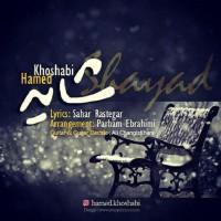 Hamed-Khoshabi-Shayad