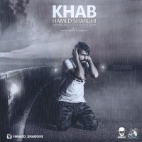 Hamed-Sharghi-Khab