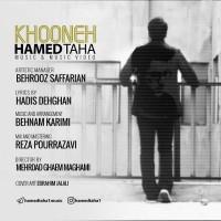 Hamed-Taha-Khooneh