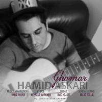 Hamid-Askari-Ghomar