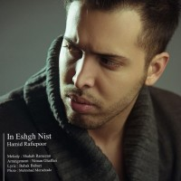 Hamid-Rafiepoor-In-Eshgh-Nist