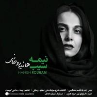Haniye-Rouhani-Nimeye-Sib