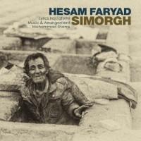 Hesam-Faryad-Simorgh