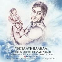 Hesam-Faryad-Yektaaye-Baabaa