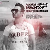 Homayoun-Alimoradi-Akharin-Eshgh
