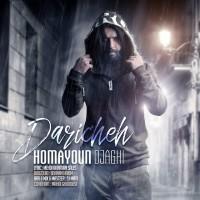 Homayoun-Ojaghi-Dariche