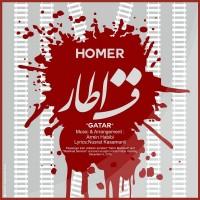Homer-Gatar