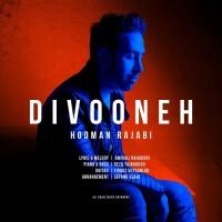 Hooman-Rajabi-Divooneh