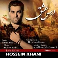 Hossein-Khani-Darse-Eshgh