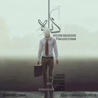Hossein-Maghsoudi-Masoud-Etmam-Gonah
