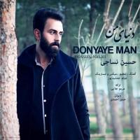 Hossein-Nasaji-Donyay-Man