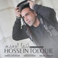 Hossein-Tolouie-Man-Omadam