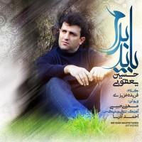 Hossein-Yaghobi-Bayad-Beram