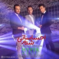 Hyper Music – Ehsasati Shodam