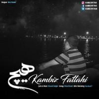 Kambiz-Fattahi-Hich