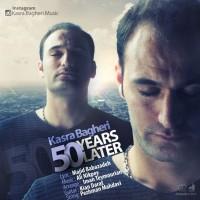 Kasra-Bagheri-50-Years-Later