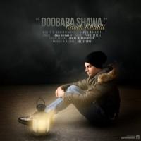 Kaveh-Khalili-Doobara-Shawa