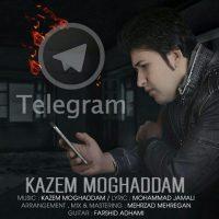 Kazem-Moghaddam-Telegram