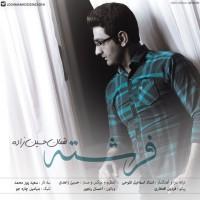 Loghman-Hosseinzadeh-Fereshte