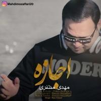 Mahdi-Mozaffari-Ejazeh