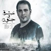 Mahdi-Zajkani-Eshgh-O-Jonun