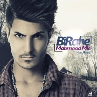 Mahmood-Mk-Bi-Rahe
