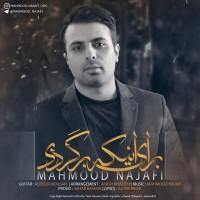 Mahmood-Najafi-Baraye-Inke-Bargardi