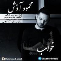 Mahmoud-Azesh-Khaab