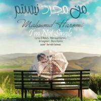 Mahmoud-Harouni-Man-Mojarad-Nistam