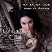 mahtab-sardari-ashkan-navaei-bad-az-to-cvr