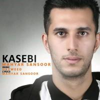 Mahyar-Sansoor-Kasebi