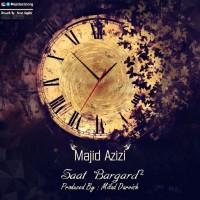 Majid-Azizi-Saat-Bargard-2