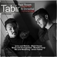 Majid-Hesam-Ali-Shirnezhad-Tabir