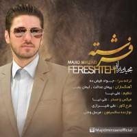 Majid-Mirzaei-Fereshte