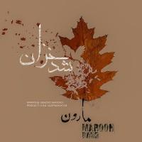 Maroon-Band-Shod-Khazan