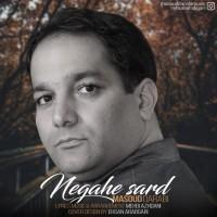 Masoud-Darabi-Negahe-Sard