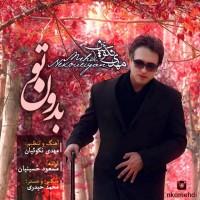 Mehdi-Nekoueiyan-Bedoone-To