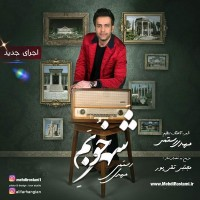 Mehdi-Rostami-Shahre-Khoobam