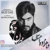 Mehran-Ahmadi-Shahzadeye-Ehsas
