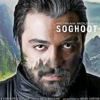 Mehran-Mousavi-Soghoot