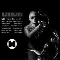 Mehrdad-Ojani-Alaghehmandam
