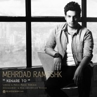 Mehrdad-Rameshk-Kenare-To