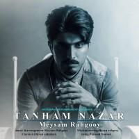 Meysam-Rahgooy-Tanham-Nazar